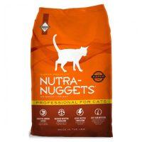 NUTRANUGGETS PROFESSIONAL  9.0  kg
