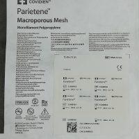 MALLA POLIPROPILENO  7 X 15